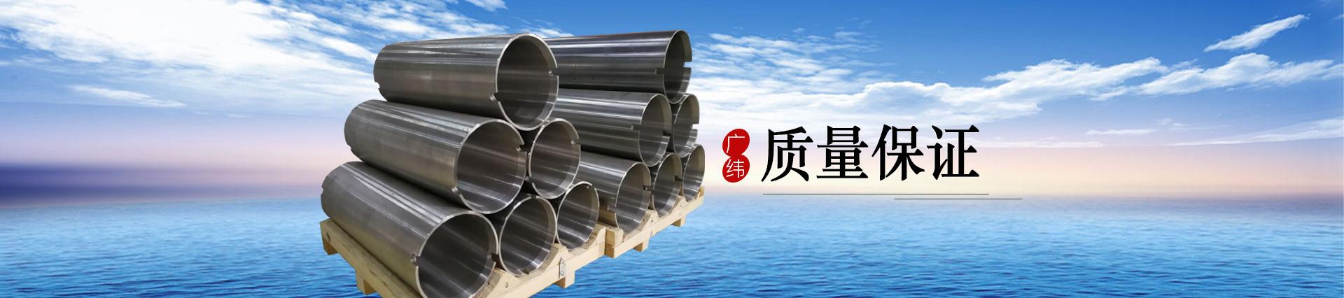 洛阳广纬精工科技有限公司